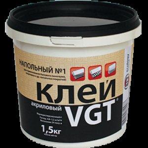 Клей ВГТ акриловый напольный №1 Эконом 1,5кг