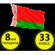 Ламинат Кроношпан Forte (РБ)