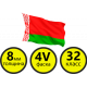 Ламинат Кроношпан Variostep Classic 4V (РБ)