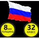 Ламинат Tarkett ( Таркетт ) Holiday (Россия)