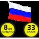 Ламинат Tarkett ( Таркетт ) Odyssey 832 (Россия)