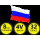 Ламинат Egger ( Эггер ) CLASSIC  РФ 32 класса 8мм с фаской